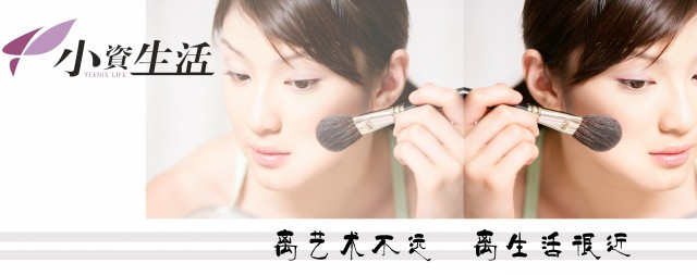 春节化妆品