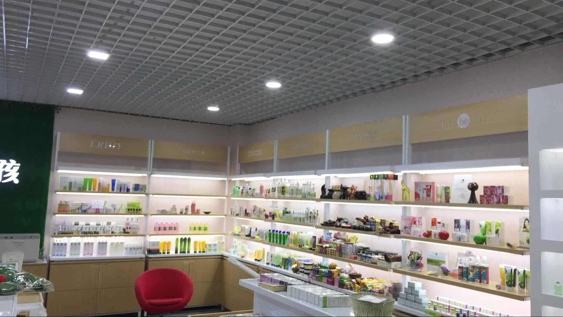小资生活化妆品店
