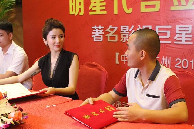 刘庭羽签约小资生活